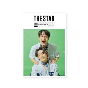 [From 3rd/MAY] [THE STAR] MAY [2021] Koreapopstore.com