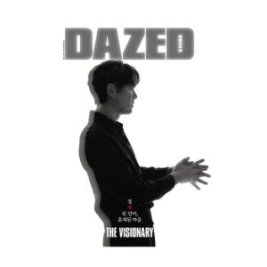 [DAZED & CONFUSED KOREA] MAY (2021) : C Type Koreapopstore.com
