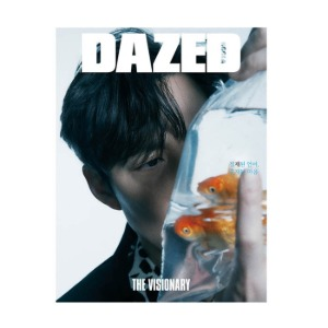 [DAZED & CONFUSED KOREA] MAY (2021) : B Type Koreapopstore.com